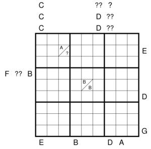 jatahoku1-6crypt