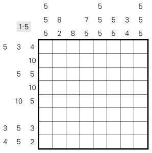 japsum-5