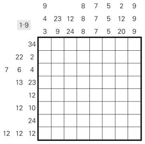japsum-9